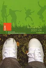 Annual Plan 2007-08