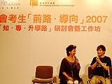 VTC symposium