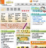 u21 homepage