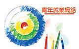 YEN Logo