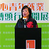 Dr Rosanna Wong at Soulder to Shoulder Opening Ceremony