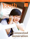 Youth Hong Kong issue 3