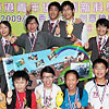 Hong Kong FLL Robotics Tournament