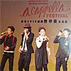 Hong Kong 2010 International a cappella Festival
