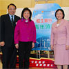 Hang Seng Bank Leaders to Leaders Lecture Series