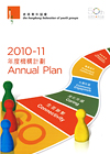 HKFYG Annual Plan for 2010-11