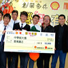 Lunar New Year Bazaar awards given to students with entrepreneurial skills