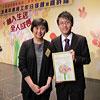 Wong-Tsz-ho And Deputy Director Ms Yolanda Chiu