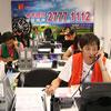 Exam Broadband 27771112