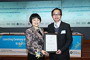 EcoSage Ltd wins award