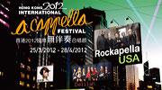 ong Kong 2012 International a cappella Festival