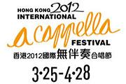 Hong Kong 2012 International a cappella Festival