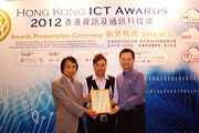 Project Start the Engine wins Certificate of Merit at Hong Kong ICT Awards (HKICTA) 2012: Best Digital Inclusion Service