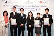 Innovation & Technology Scholarship Award Scheme winners 2012
