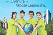 Summer School for Effective Leadership 2012