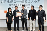 Youth Business Hong Kong with Vincent Lo