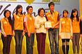 Outstanding Volunteer Awards 2012