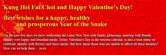 Kung Hei Fat Choi and Happy Valentine's Day!   Best wishes for a happy, healthy and prosperous Year of the Snake