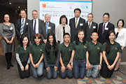 HKFYG Standard Chartered Hong Kong English Public Speaking Contest