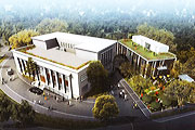 HKFYG Institute for Leadership Development