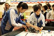FLL Robotics Tournament