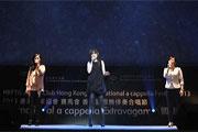 HKFYG Jockey Club Hong Kong International a cappella Festival 2013