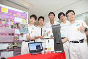 Hong Kong Student Science Project Competition