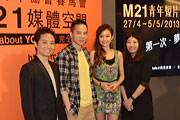 Mathew Tang at M21 film fest