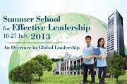 Summer School for Effective Leadership 2013