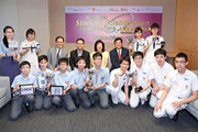Hong Kong Student Science Project Competition 2013