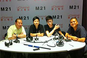 Youthlaw online radio programmes