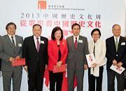 2013 China Week