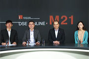 DSEonline@M21: dialogue sessions