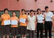 HKFYG Lee Shau Kee College staff & DSE students