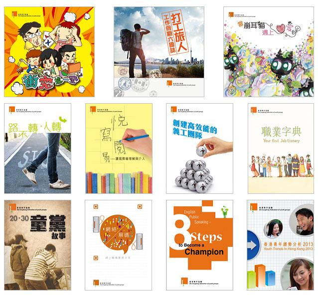 HKFYG @ 2013 Hong Kong Book Fair