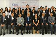 Global Citizens Programme 2013