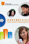 Youth Trends in Hong Kong 2013