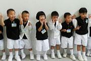 KK Cheng Kindergarten