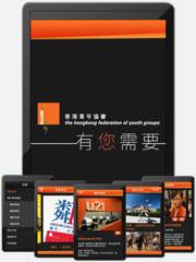 HKFYG App