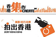 Very Hong Kong