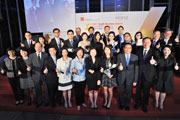 HSBC Youth Business Award 2013