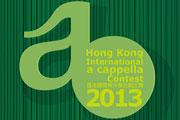 Hong Kong International a Cappella Contest