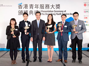 Hong Kong Youth Service Awards