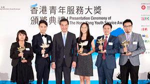 Hong Kong Youth Service AwardsHong Kong Youth Service Awards