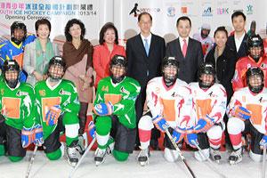 Hong Kong Youth Ice Hockey Campaign with Mr Tsang Tak-sing