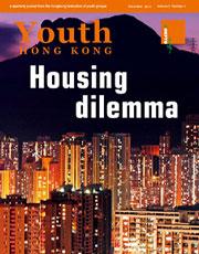 Youth Hong Kong December 2013