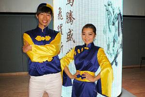Terrence Zee & Crystal Leung