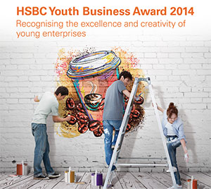 HSBC Youth Business Award 2014