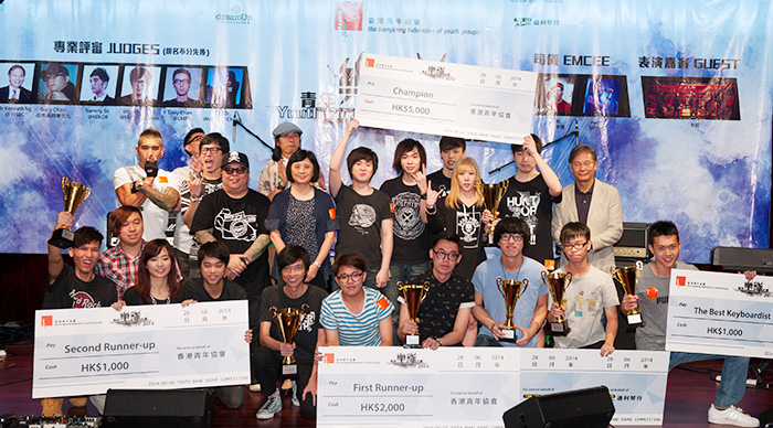 Winners of 2014 Youth Band Sound Competition