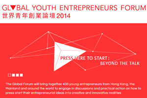 Global Youth Entrepreneurs Forum 2014